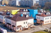 Объединенные громады Днепропетровщины получат из госбюджета 157 млн грн на проекты развития