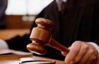 В Днепре мужчина незаконно получил право собственности на квартиру