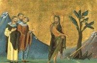 Сегодня у православных попразднство Богоявления