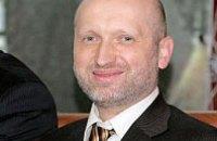 Турчинов распустил фракцию КПУ в Верховной Раде