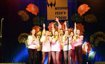 В Днепре пройдет фестиваль «Музичне сузір'я України»