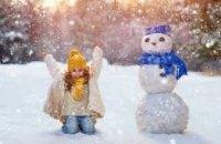 Синоптики рассказали, какая погода будет в Днепропетровской области на Рождество
