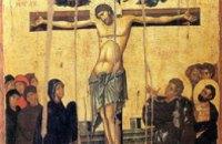 Сегодня у православных христиан Страстная пятница