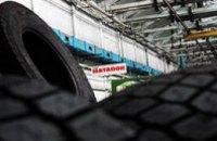 «Днепрошина» намерена подать в суд на ОАО «Днепрогаз»