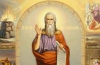 Сегодня православные молитвенно чтут память Пророка Илии