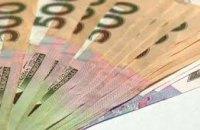 Жители Павлограда и Кривого Рога получили денежную премию за поимку воров