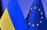 В 2018 году Днепропетровщина увеличила экспорт в Европу более чем на 20%, – Валентин Резниченко