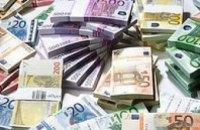 Еврокомиссия перечислила Украине €600 млн