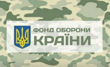 5 представителей «Фонду оборони країни» получили сертификаты по тактической медицине по стандартам ТССС