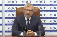 В сельских районах Днепропетровщины введено в эксплуатацию  порядка 1 тысячи новых объектов: чем запомнился Вилкул на посту руководителя области