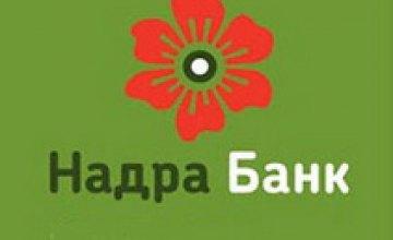В России задержали экс-главу правления банка «Надра»