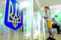 В Днепропетровске фиксируют нарушения на выборах,- штаб Филатова