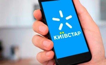 Более 13 млн абонентов Киевстар пользуются 4G смартфонами