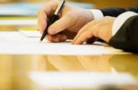 Депутаты Днепропетровского горсовета создали коалицию из «УКРОПа», «Самопомощи» и части депутатов Оппоблока