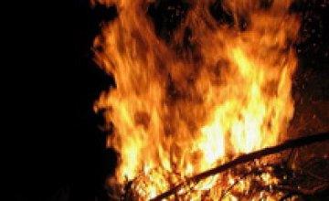 В Днепропетровске жертвой огня стали два человека