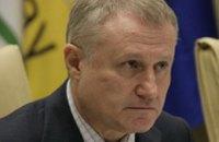 Суркис останется президентом ФФУ