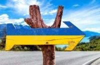 Украинский туризм невозможно развивать, не имея качественных дорог, ж/д полотна и авиасообщения, - Дмитрий Щербатов