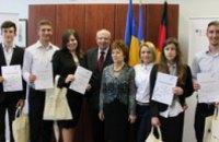 Криворожские старшеклассники получили престижные языковые дипломы Германии