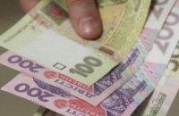 В Кабмине назвали условия для повышения минимальной зарплаты