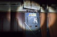 В одной из многоэтажек Кривого Рога вспыхнули электросчётчики (ФОТО)