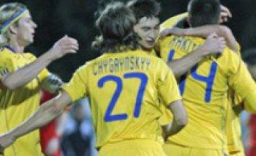 Сборная Украины проведет товарищеский матч с Францией