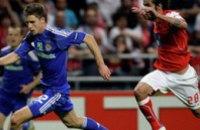 «Динамо» выбывает из Лиги Европы