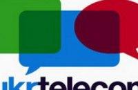 «Укртелеком» станет национальным спонсором Евро-2012