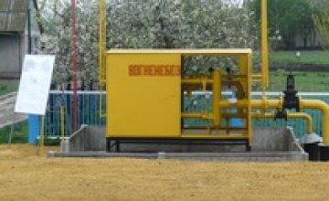 Александр Вилкул ввел в эксплуатацию газопровод в Юрьевском районе