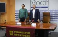 Развитие Соцпартии Украины на территории Днепропетровской области (ФОТО)