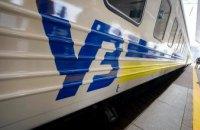 С 18 января начнет курсировать новый поезд №205/206 Покровск - Харьков