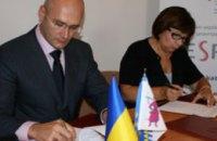 Руководство области и Фонд DESPRO подписали Меморандум о сотрудничестве