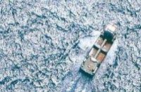 В Персидском заливе затонуло судно с пятью украинцами