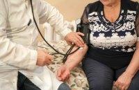 На Днепропетровщине гипертоническую болезнь лечат бесплатно
