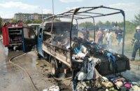В Кривом Роге сгорел грузовик, перевозивший домашние вещи