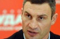 Виталий Кличко посоветовал Тимошенко снять свою кандидатуру с президентских выборов