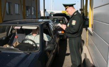 Пограничники не пропустили в Украину 12 тыс россиян