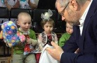 Подарите Счастье общения больным детям, которых бросили родители, - Александр Вилкул
