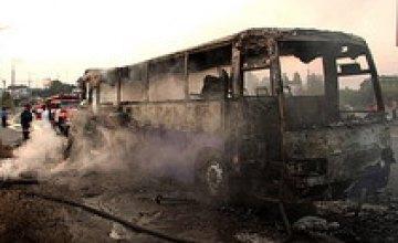 В Днепропетровске сгорел автобус