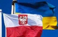 Польша проведет в Днепропетровске Экономическую и Политическую Миссию с 4 по 9 октября 2008 года