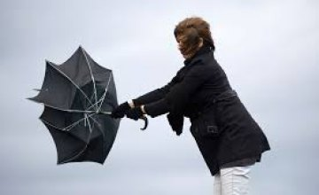 На Днепропетровщине объявлено штормовое предупреждение