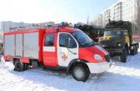 В Харькове в результате аварии без тепла остались десятки тысяч человек (ФОТО)