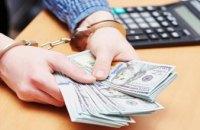 В Каменском следователь и адвокат попались на взятке 5 тыс. долларов