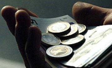 НБУ ограничил денежные переводы