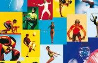 Сегодня отмечается Международный день спорта ради развития и мира