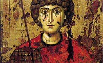 Сегодня православные чтут великомученика Георгия Победоносца