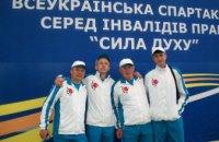 Спортсмены Днепропетровщины победили на всеукраинских соревнованиях