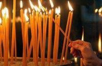 Сегодня православные христиане отмечают Положение честного Пояса Пресвятой Богородицы
