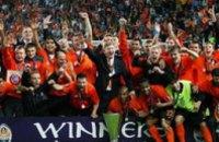 «Шахтер» стал последним в истории обладателем Кубка УЕФА