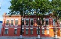 Днепродзержинская епархия проведет фотовыставку, посвященную семье и детям