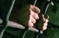 В Днепропетровской области зарегистрированы 45 человек, которые получают пенсию, находясь в тюрьме